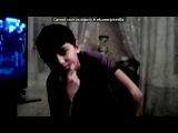 «я и мой брат » под музыку V`Northbrook - Dance (Tommie Sunshine Remix) [vk.com/clubhouse_music] [Club House, Progressive House] . Picrolla