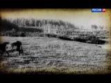 1913. Документальный фильм (2013)