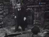 Собака Баскервилей  (1971) фильм-спектакль 2 серия